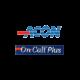 Тест полоски On Call (Он Колл)