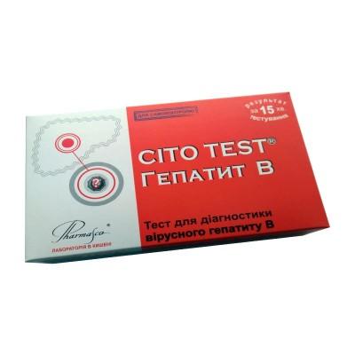 Тест-система CITO TEST HBsAg
