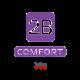 Тест полоски 2В Comfort (2Б Комфорт)