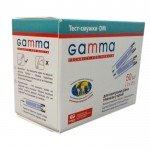 Тест-полоски GAMMA DM (ГАММА ДМ) №50